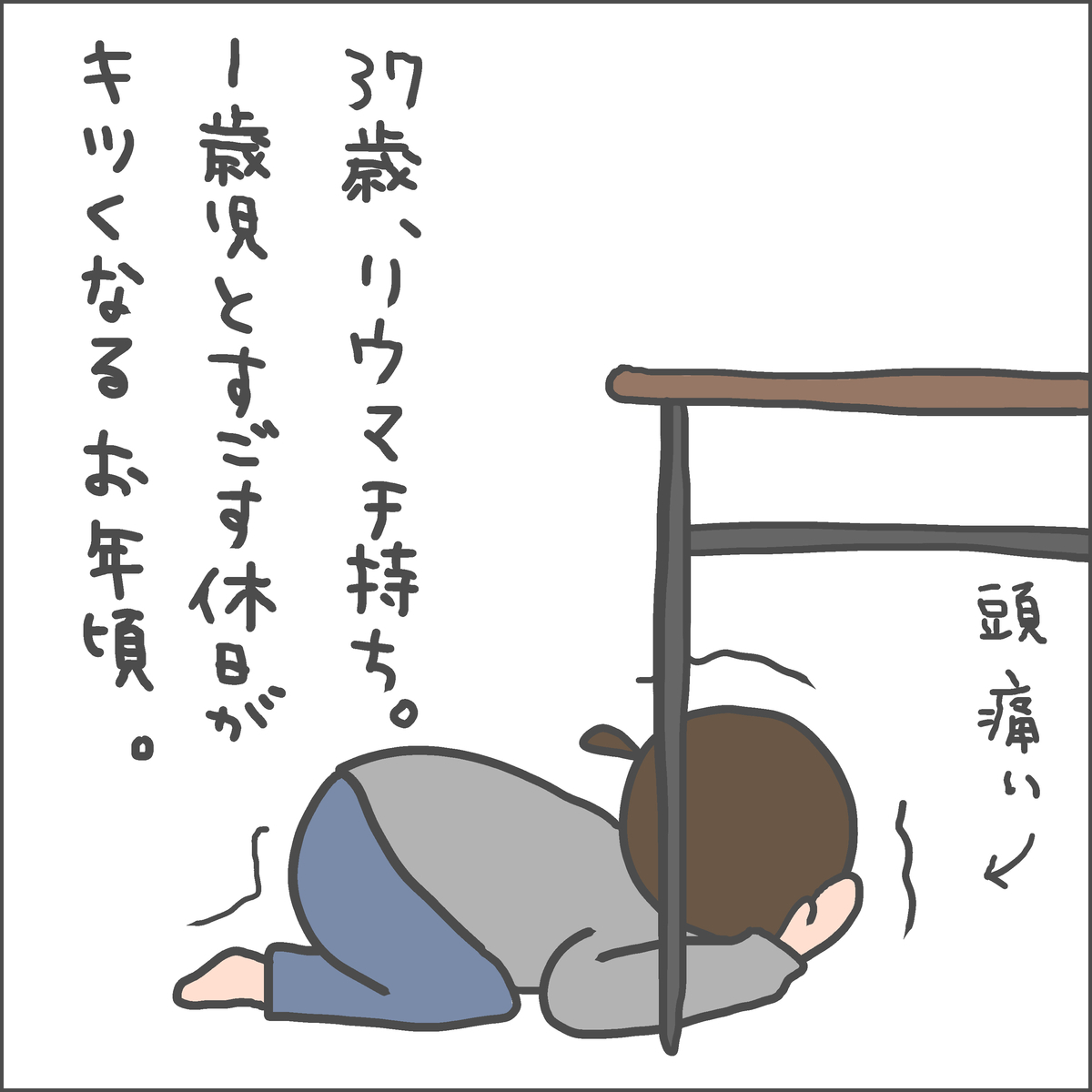 f:id:ika_yoshi:20201219224525j:plain