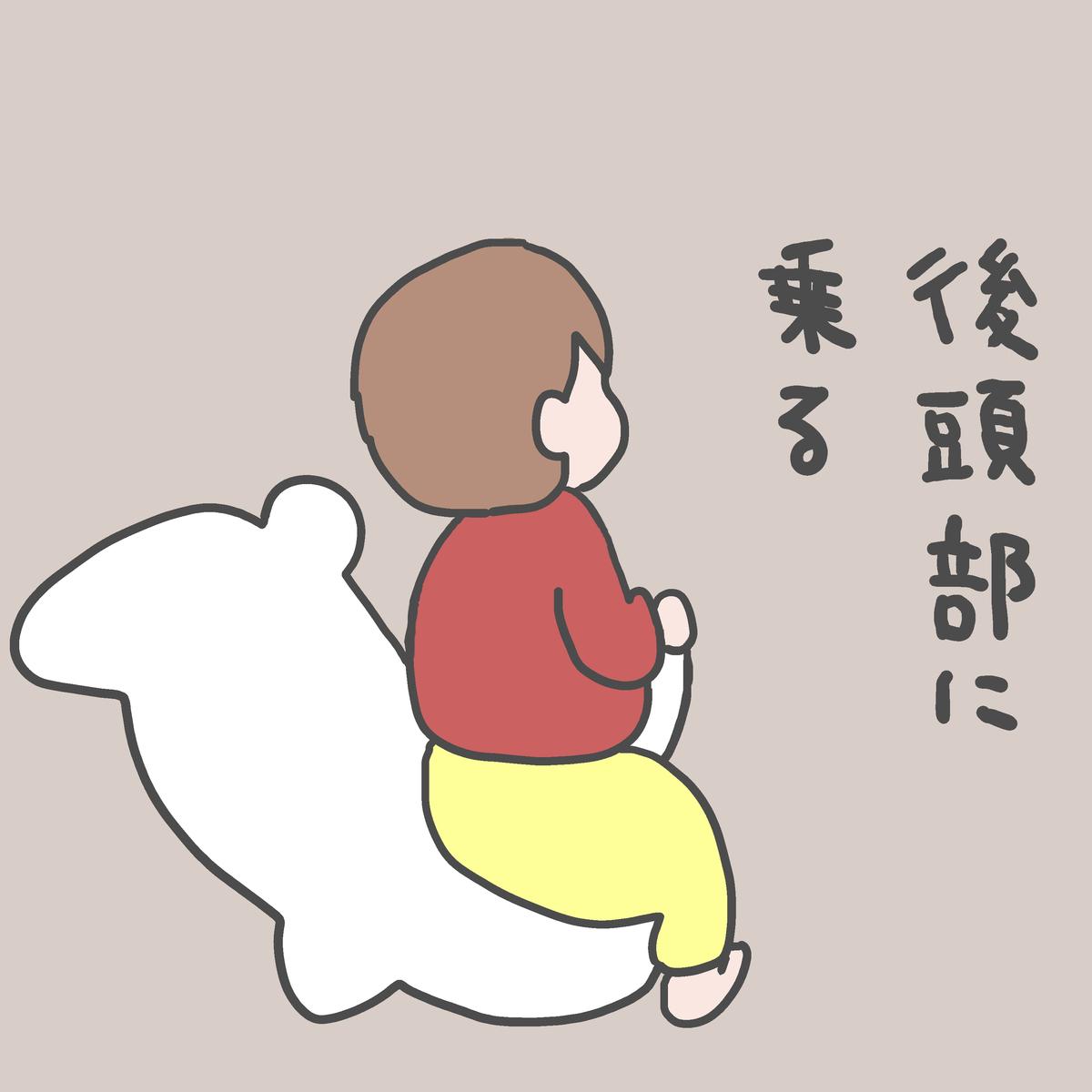 f:id:ika_yoshi:20201231023214j:plain