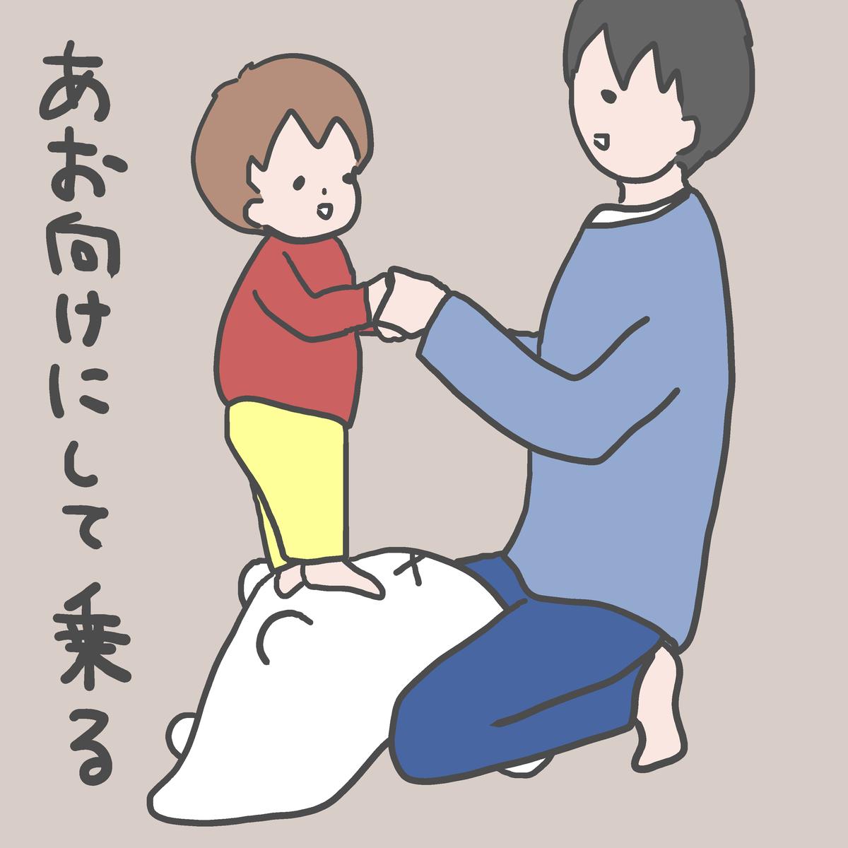 f:id:ika_yoshi:20201231023249j:plain
