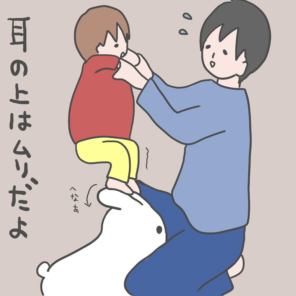 f:id:ika_yoshi:20201231023321j:plain