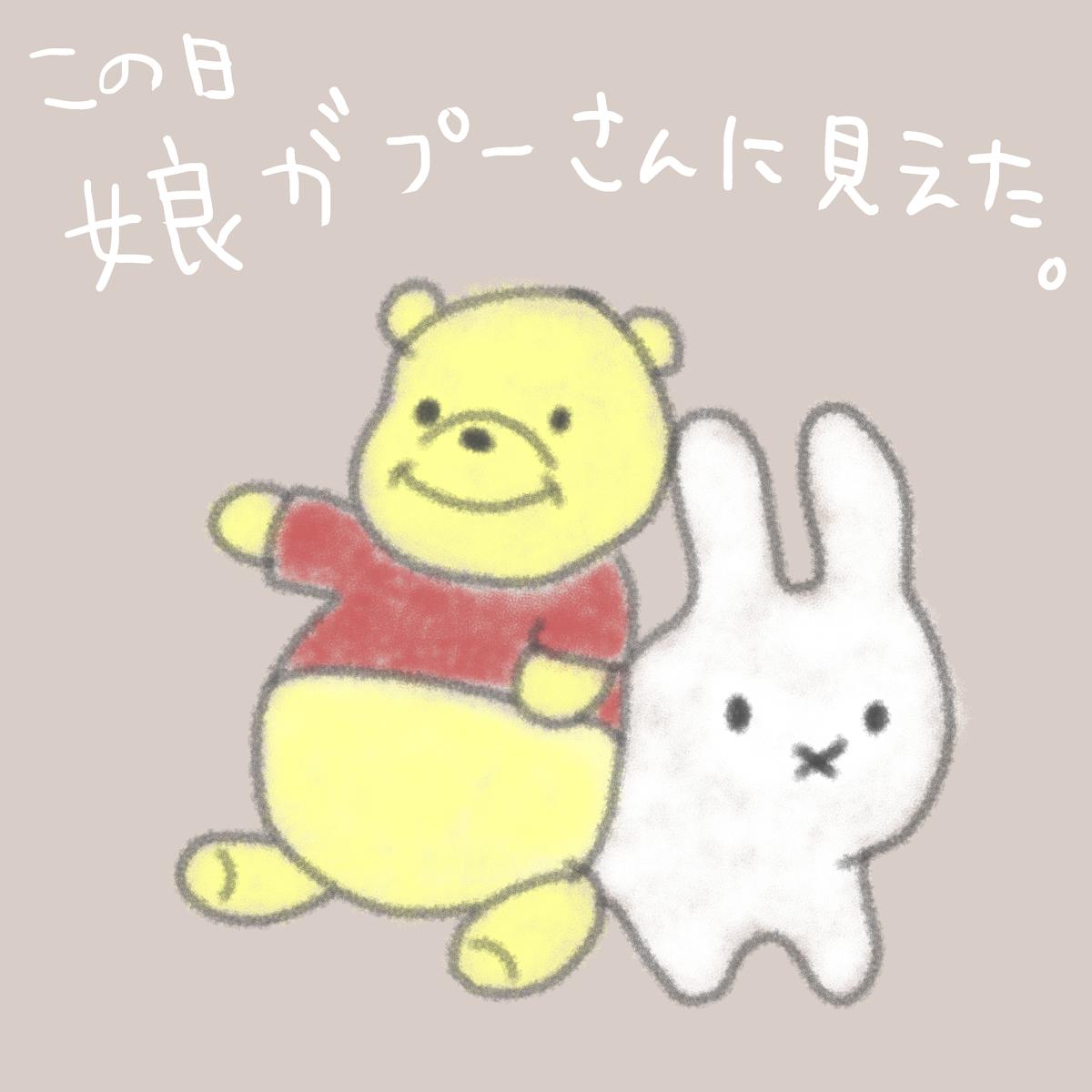f:id:ika_yoshi:20201231023747j:plain