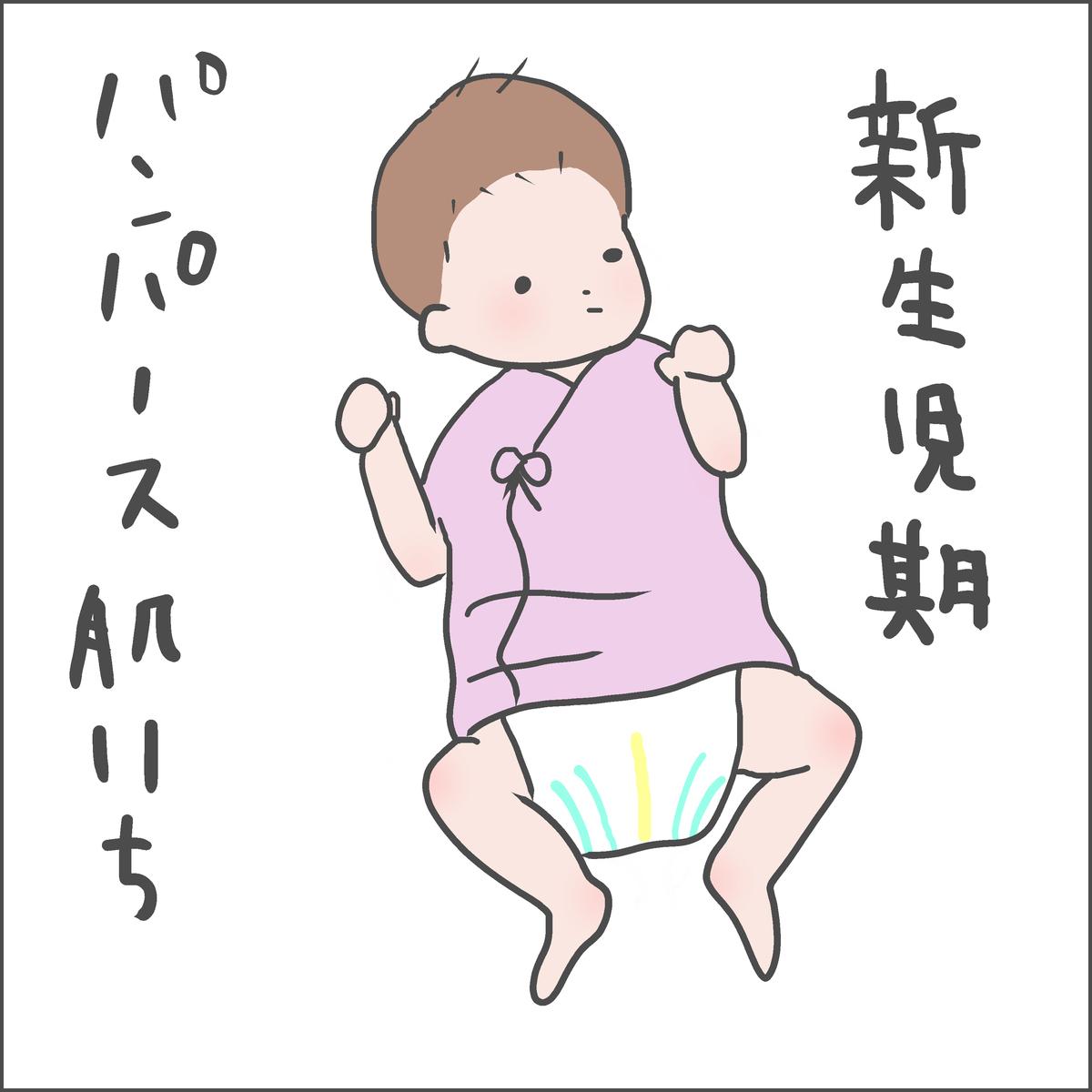 f:id:ika_yoshi:20210109224210j:plain