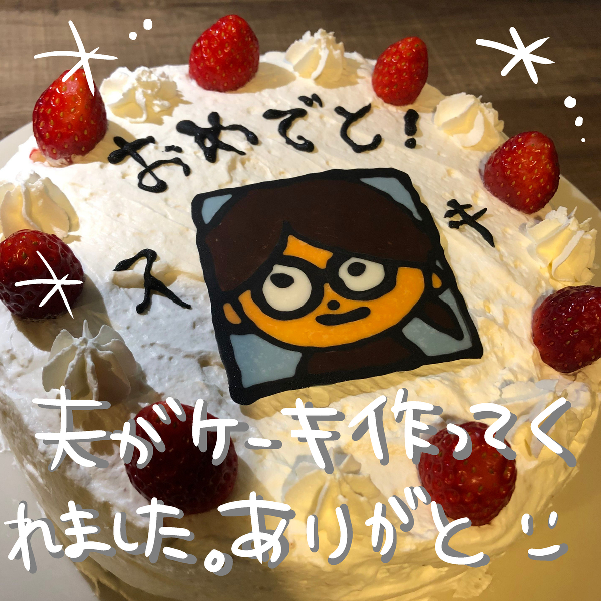 f:id:ika_yoshi:20210130061338j:plain