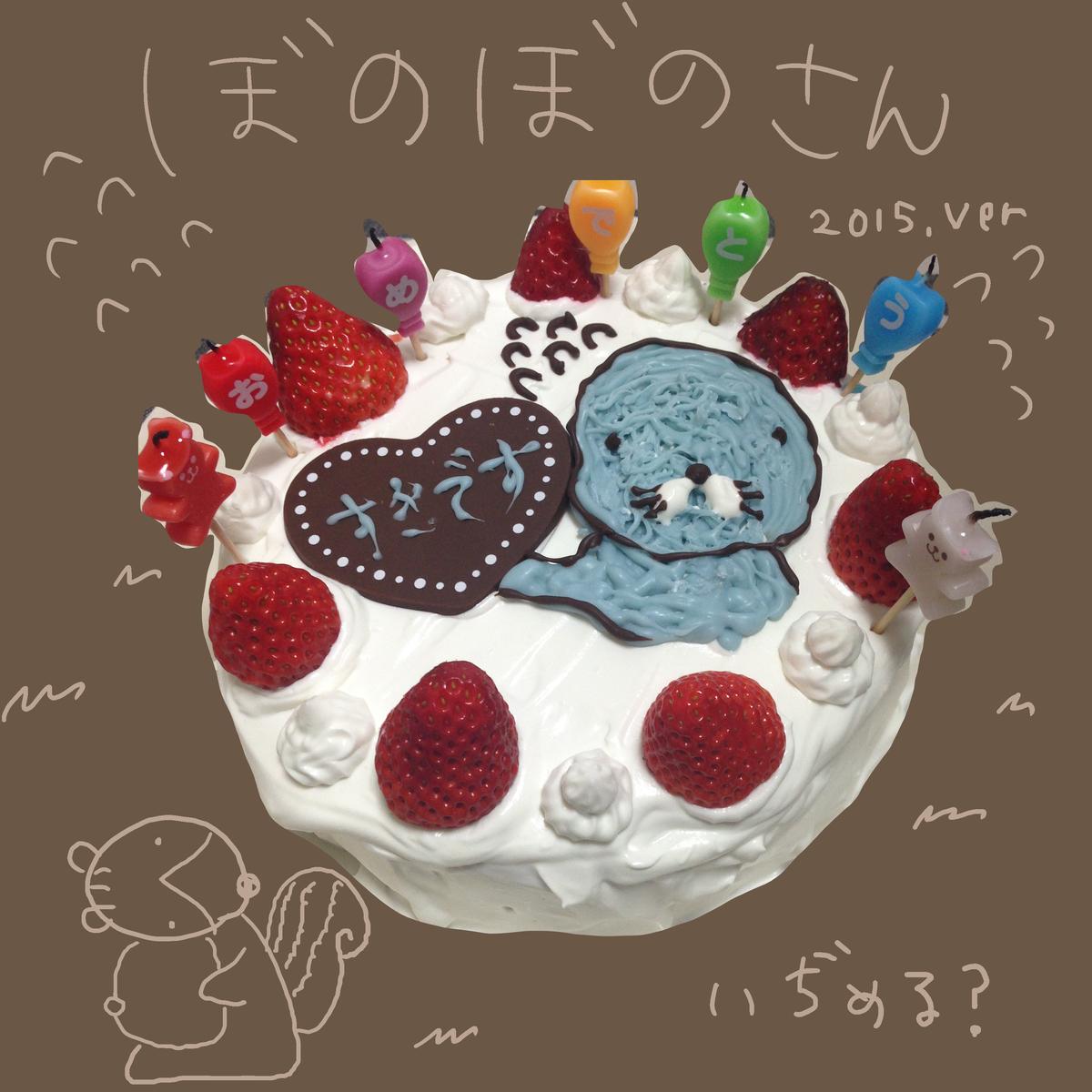 f:id:ika_yoshi:20210130062220j:plain