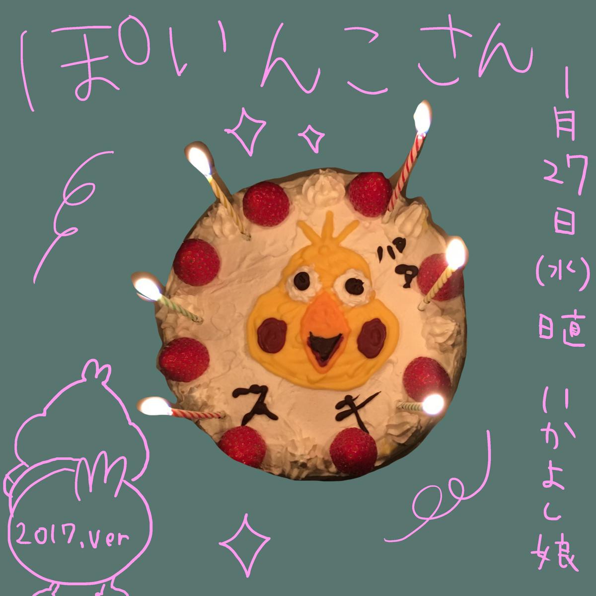 f:id:ika_yoshi:20210130062902j:plain