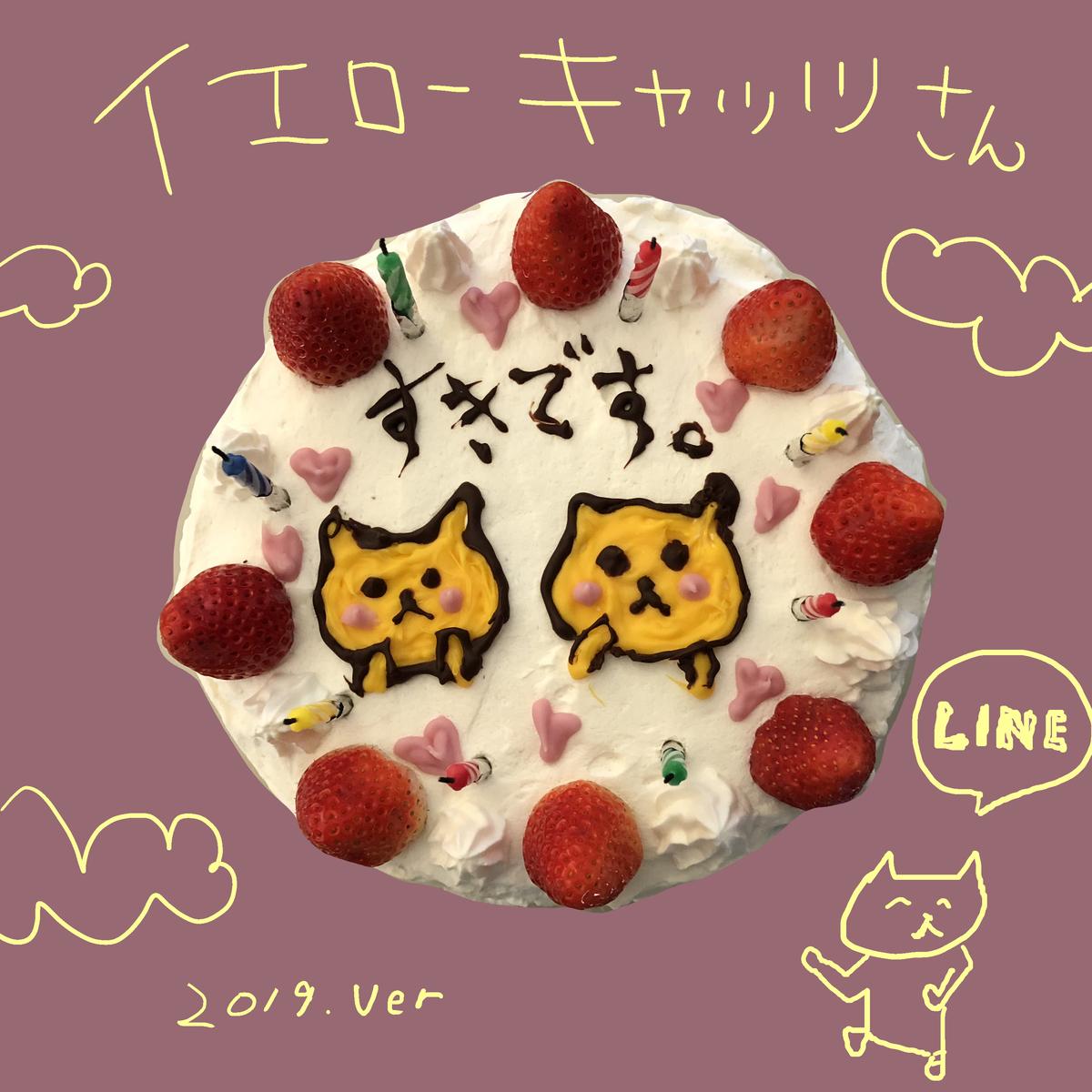 f:id:ika_yoshi:20210130063437j:plain