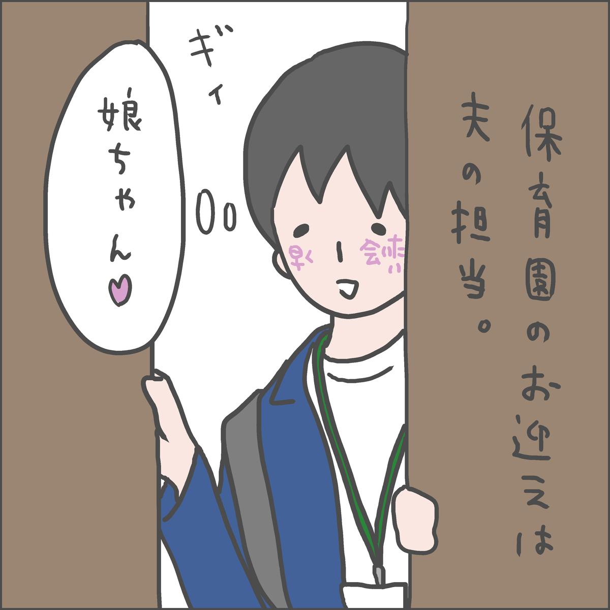 f:id:ika_yoshi:20210206035445j:plain