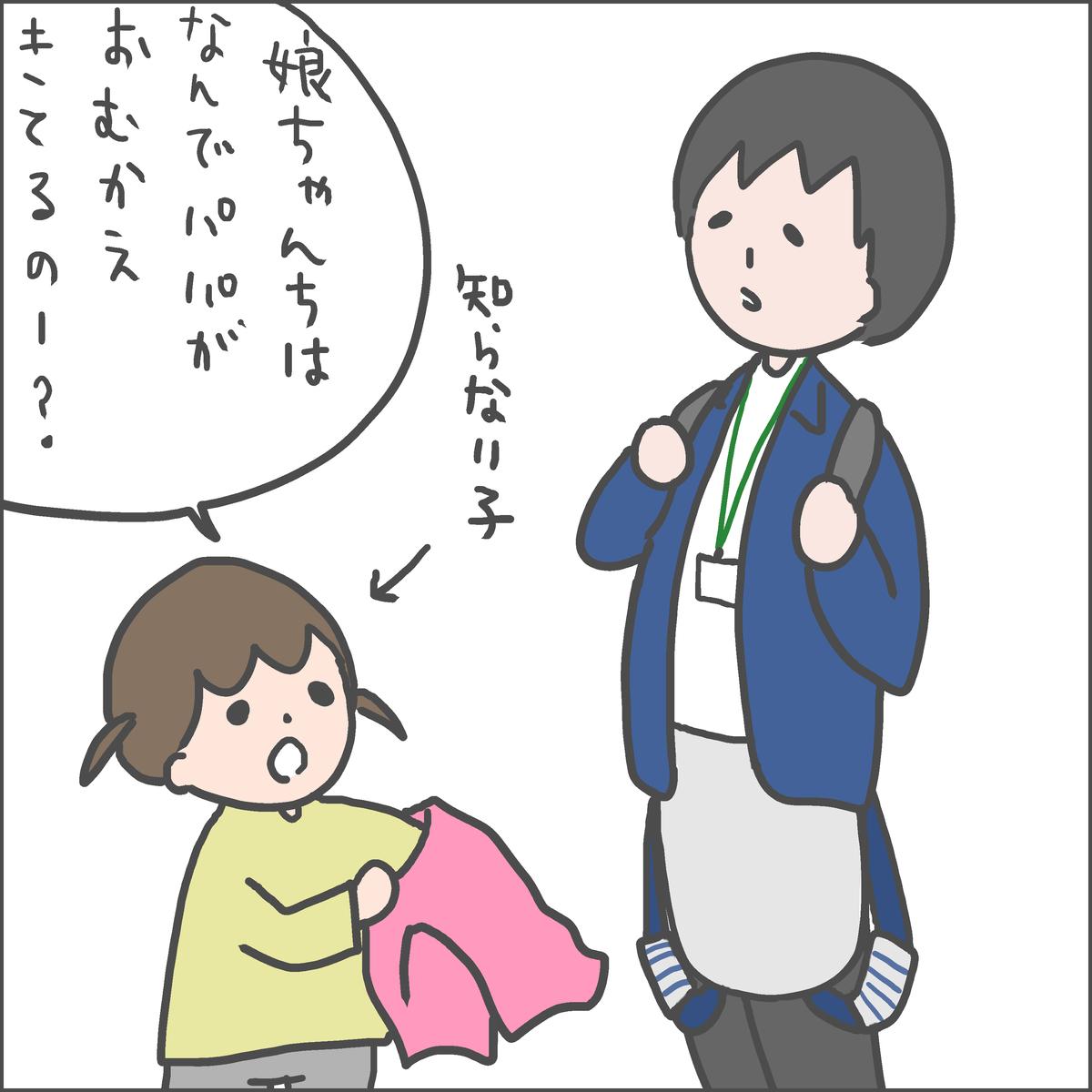 f:id:ika_yoshi:20210206035552j:plain