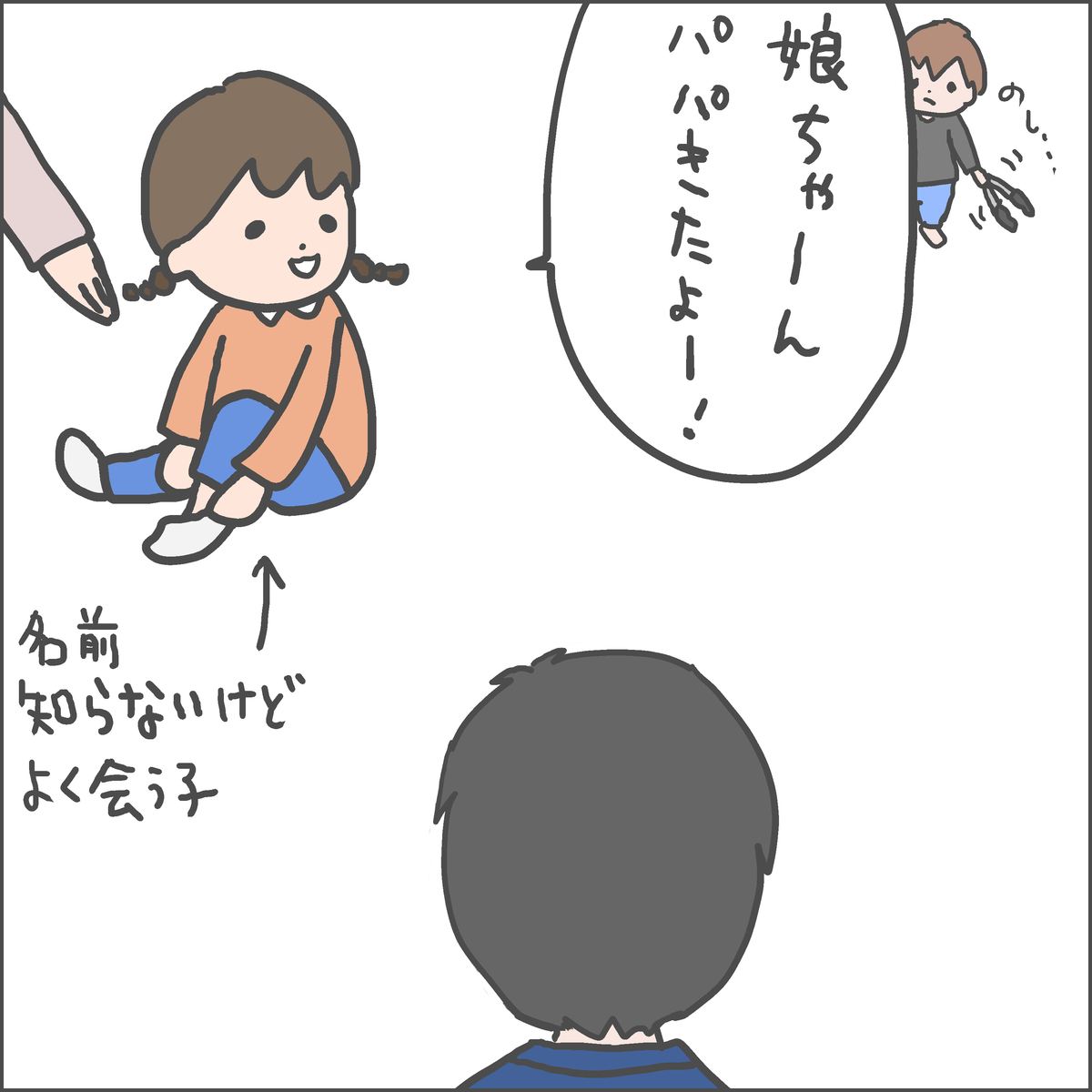 f:id:ika_yoshi:20210206035624j:plain