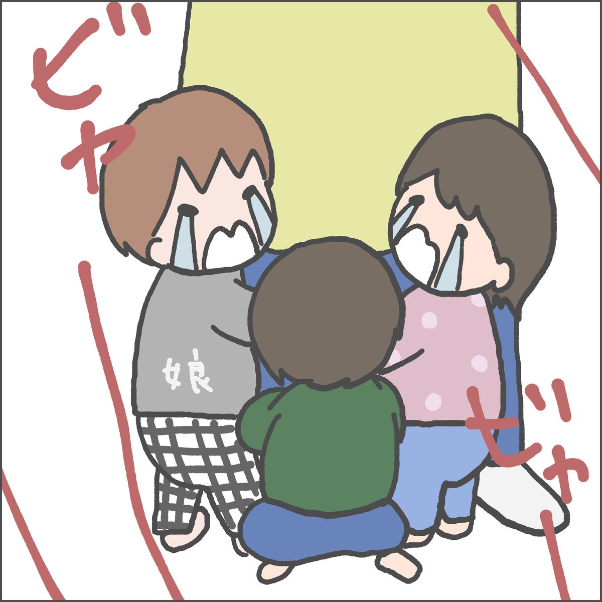 f:id:ika_yoshi:20210211060032j:plain