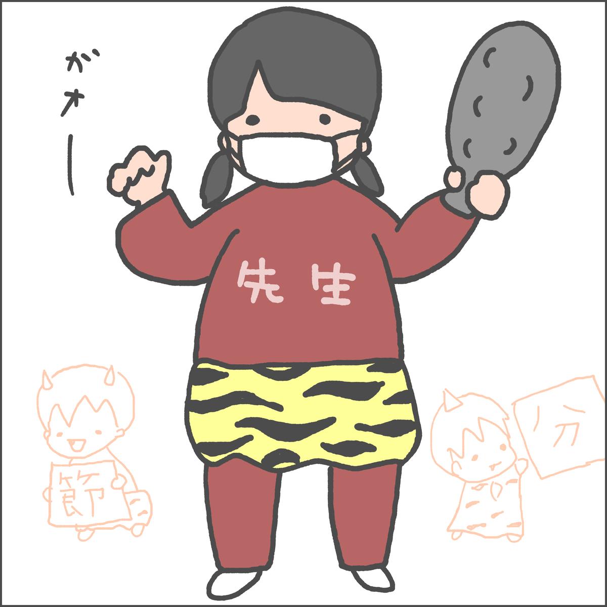 f:id:ika_yoshi:20210211064829j:plain