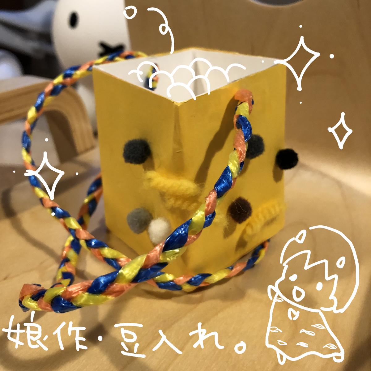 f:id:ika_yoshi:20210211080655j:plain