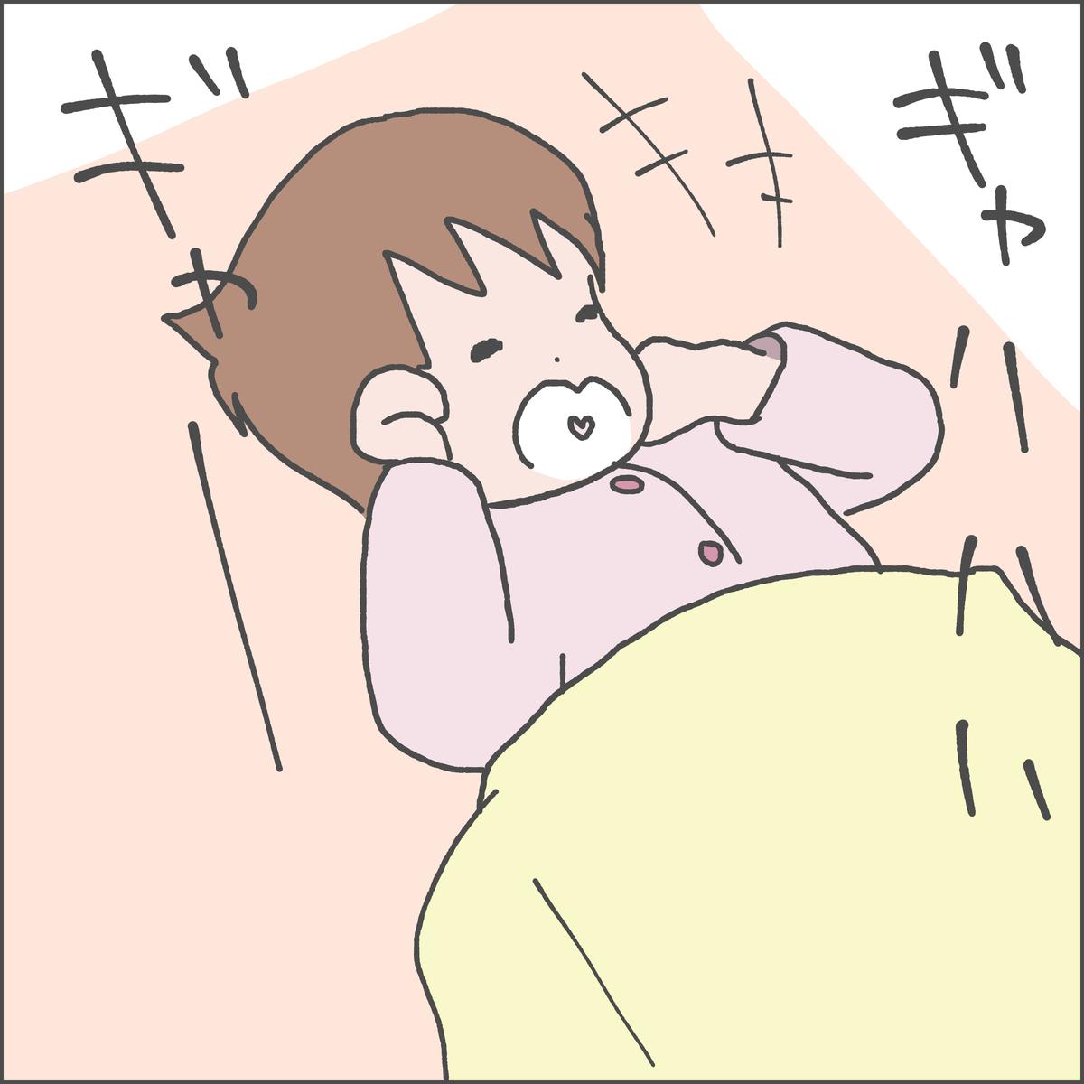 f:id:ika_yoshi:20210223222526j:plain