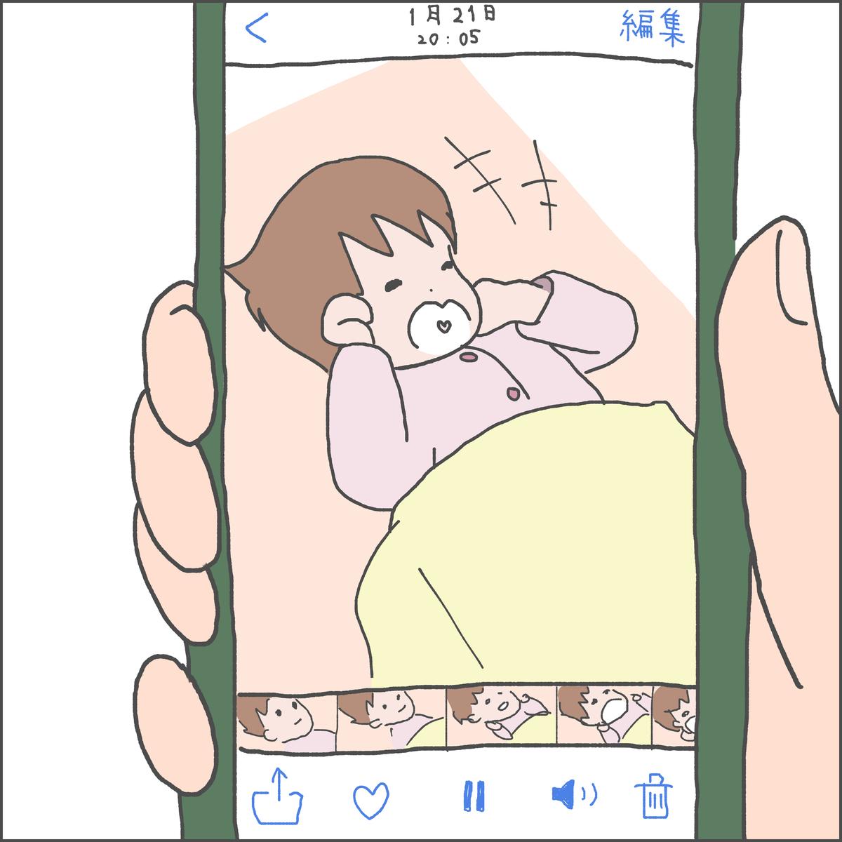 f:id:ika_yoshi:20210223222556j:plain