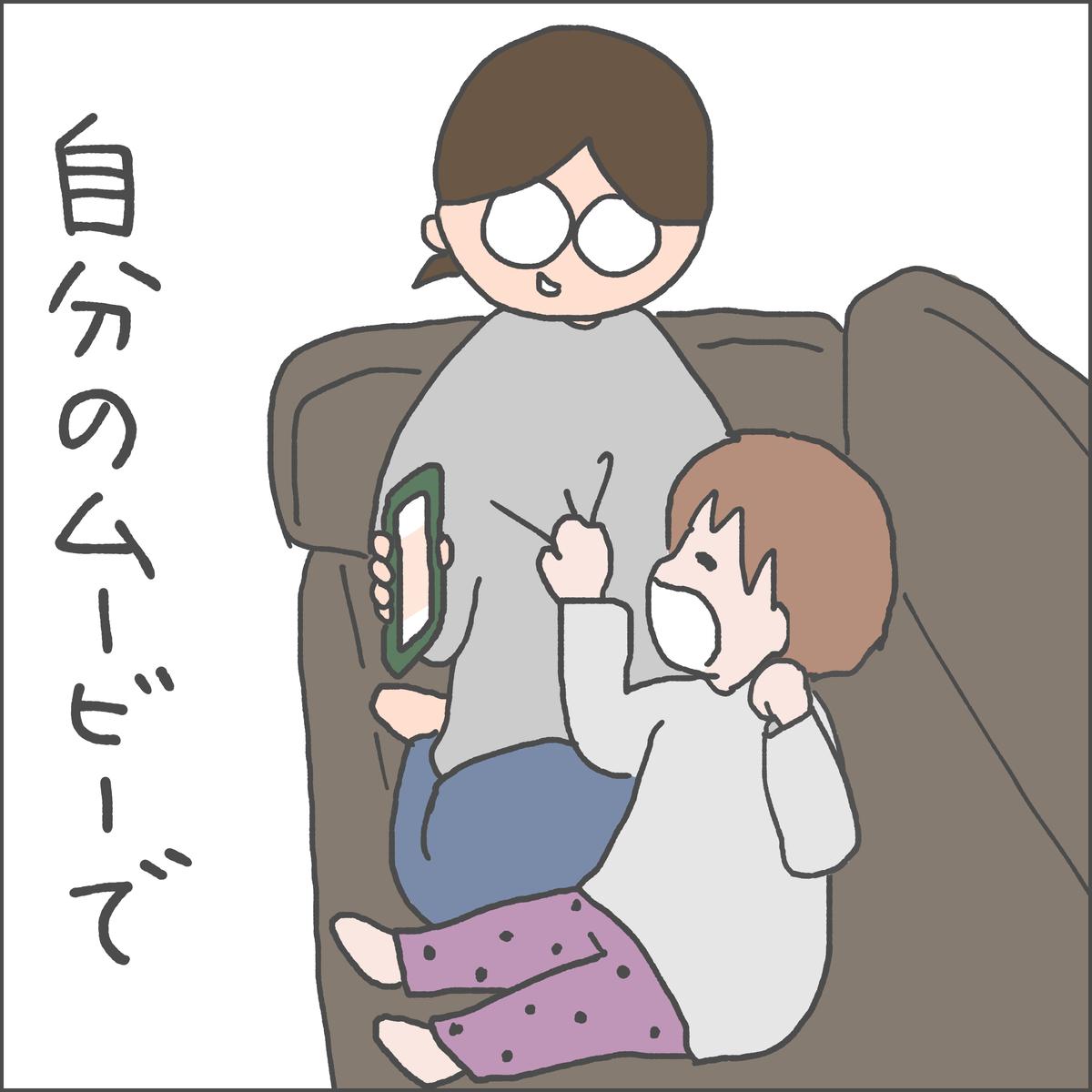 f:id:ika_yoshi:20210223222629j:plain