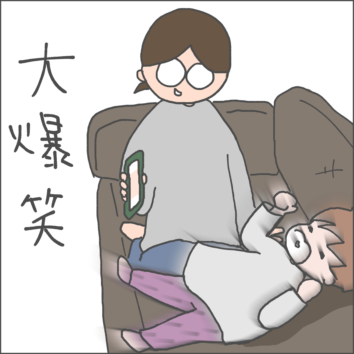 f:id:ika_yoshi:20210223222656j:plain