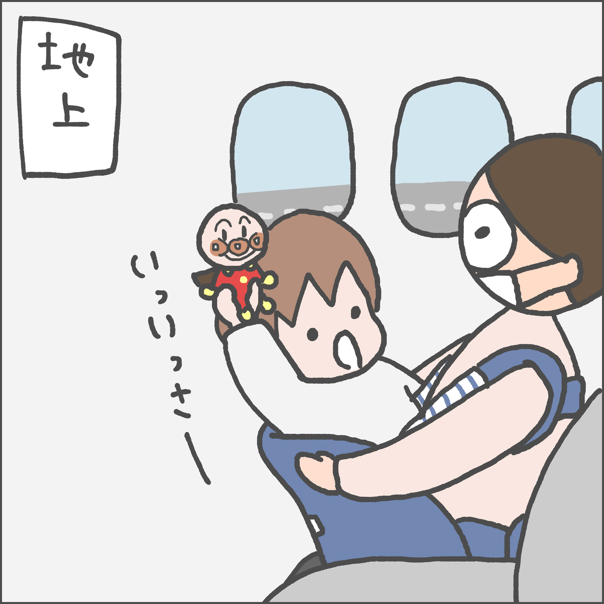 f:id:ika_yoshi:20210228012956j:plain
