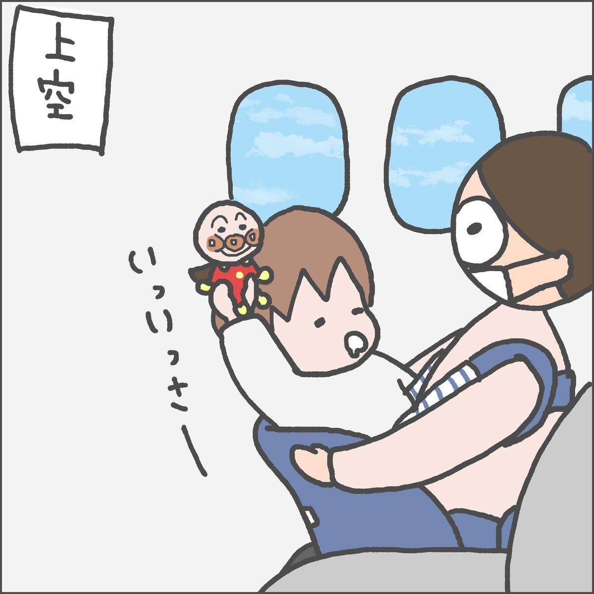 f:id:ika_yoshi:20210228013024j:plain