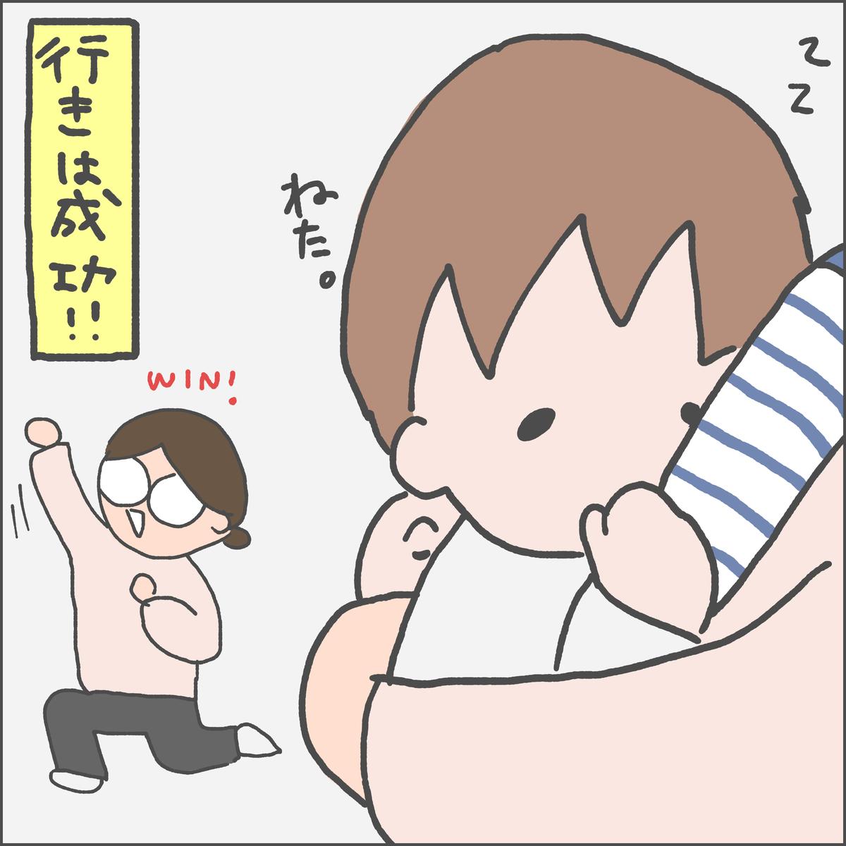 f:id:ika_yoshi:20210228013053j:plain