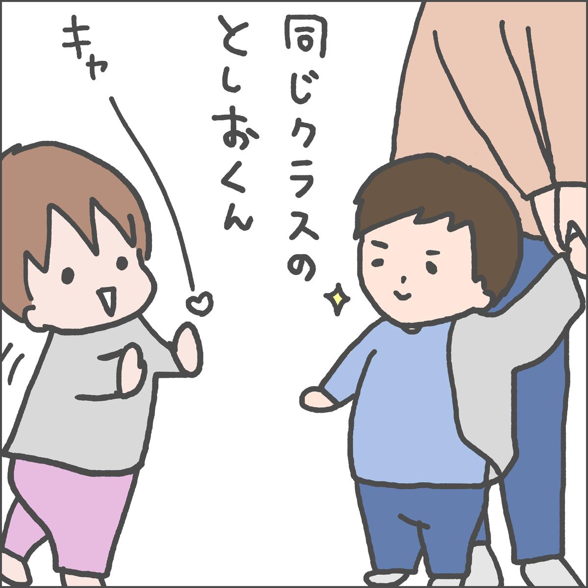 f:id:ika_yoshi:20210306233018j:plain