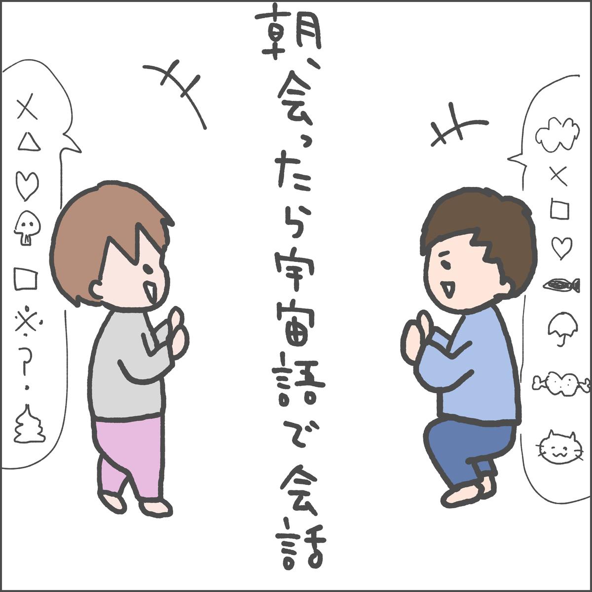 f:id:ika_yoshi:20210306233409j:plain