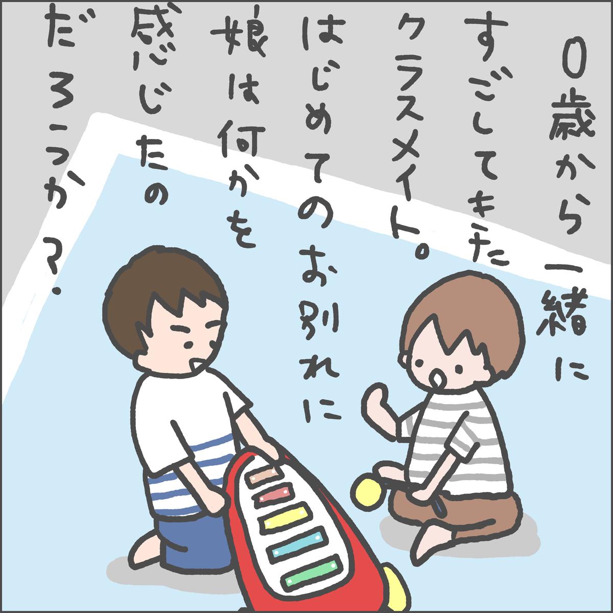 f:id:ika_yoshi:20210306233810j:plain
