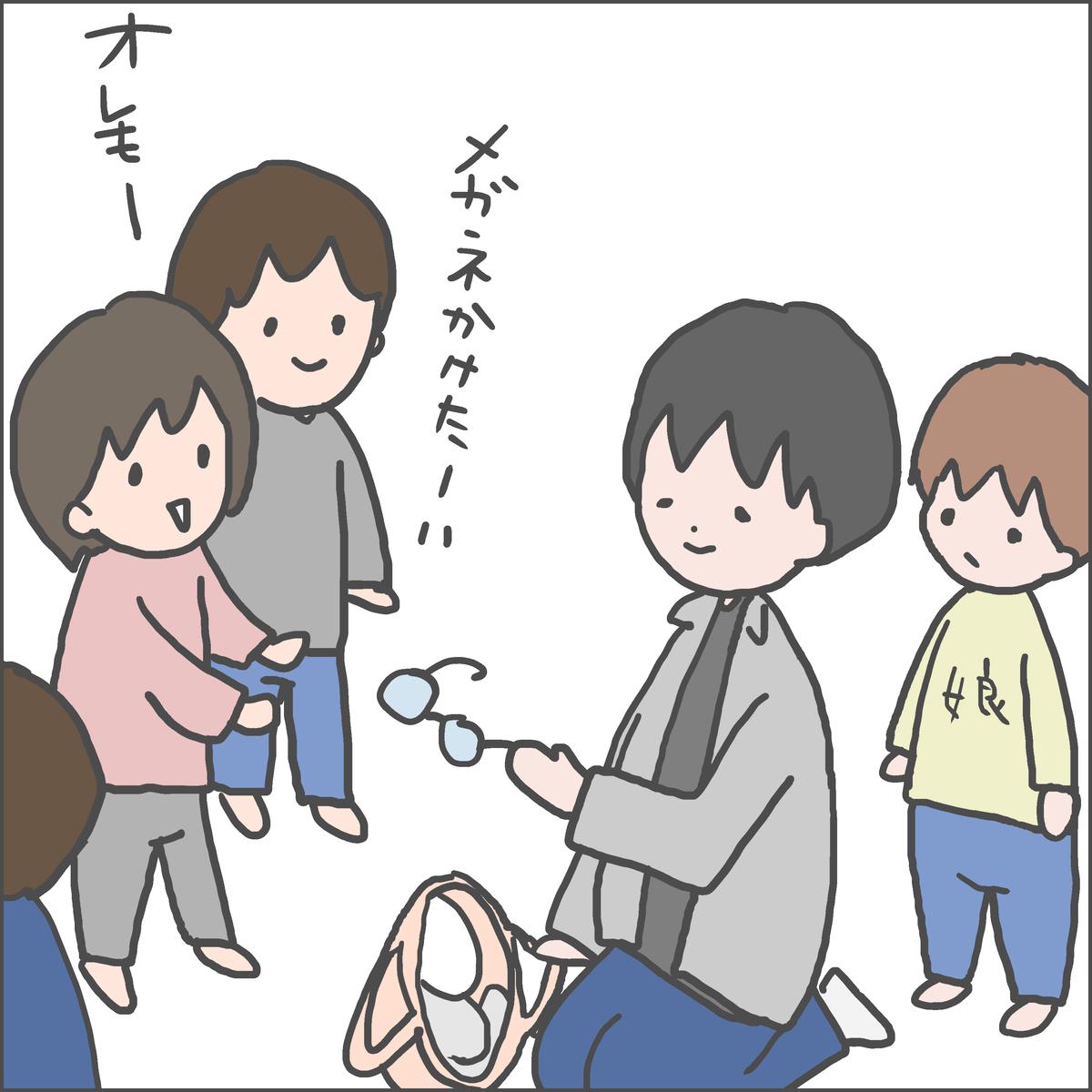 f:id:ika_yoshi:20210307235111j:plain