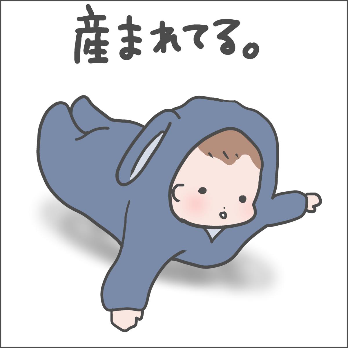 f:id:ika_yoshi:20210327230811p:plain