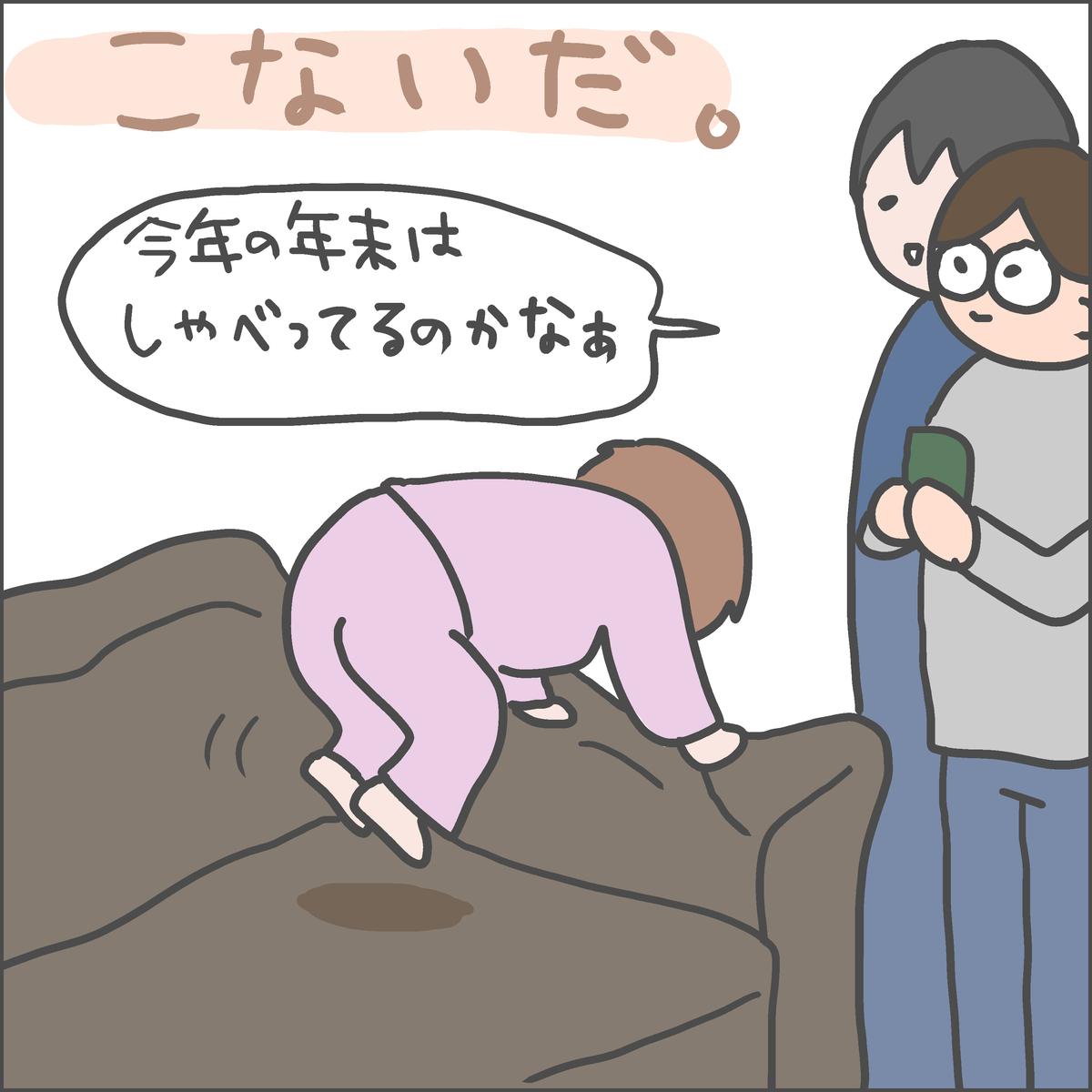 f:id:ika_yoshi:20210327230936j:plain