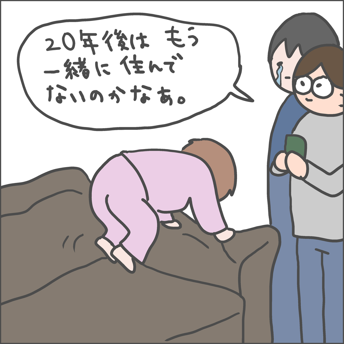 f:id:ika_yoshi:20210327231032j:plain