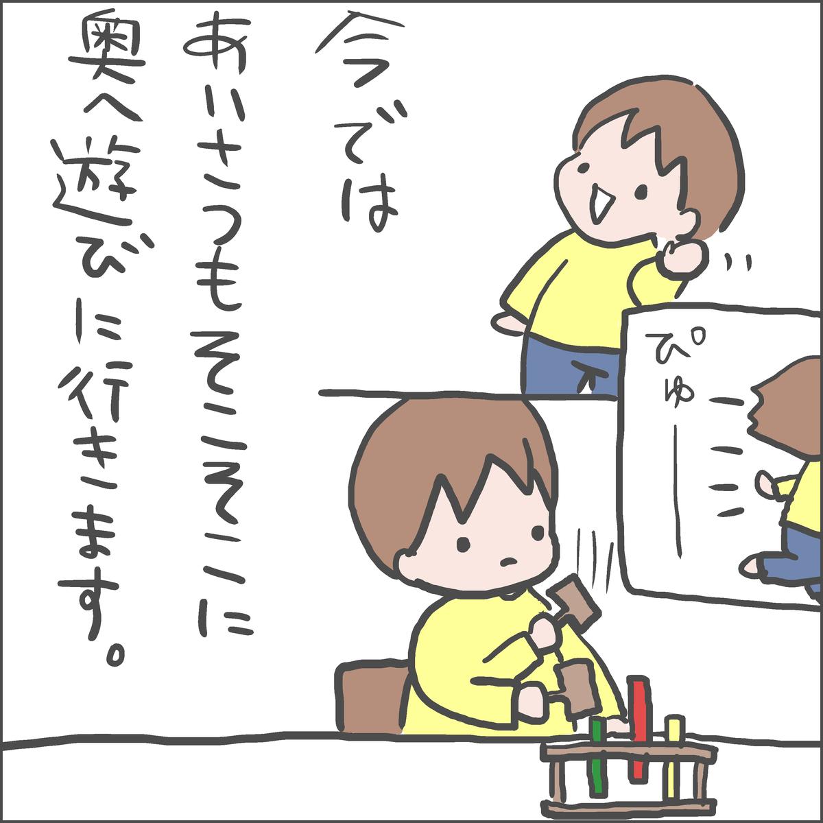 f:id:ika_yoshi:20210407223327j:plain