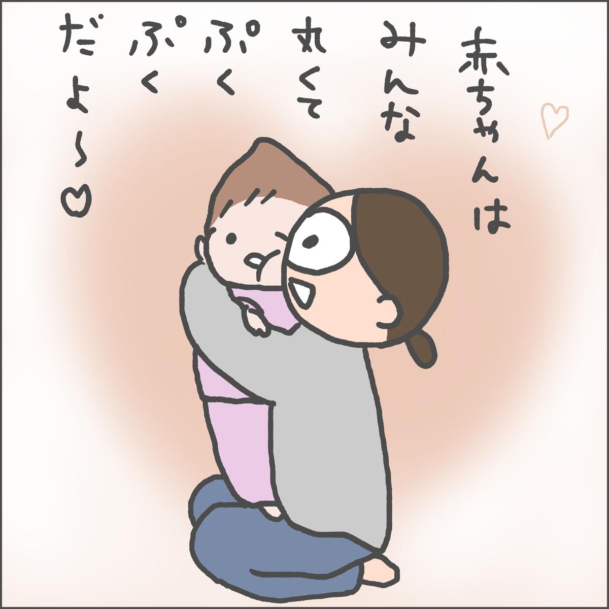 f:id:ika_yoshi:20210411214916j:plain