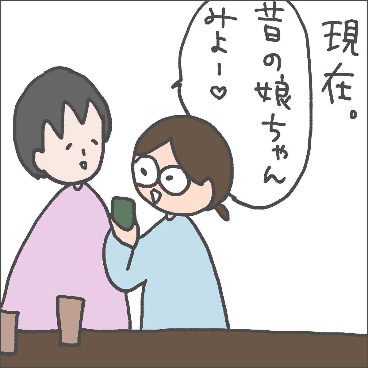 f:id:ika_yoshi:20210411215016j:plain