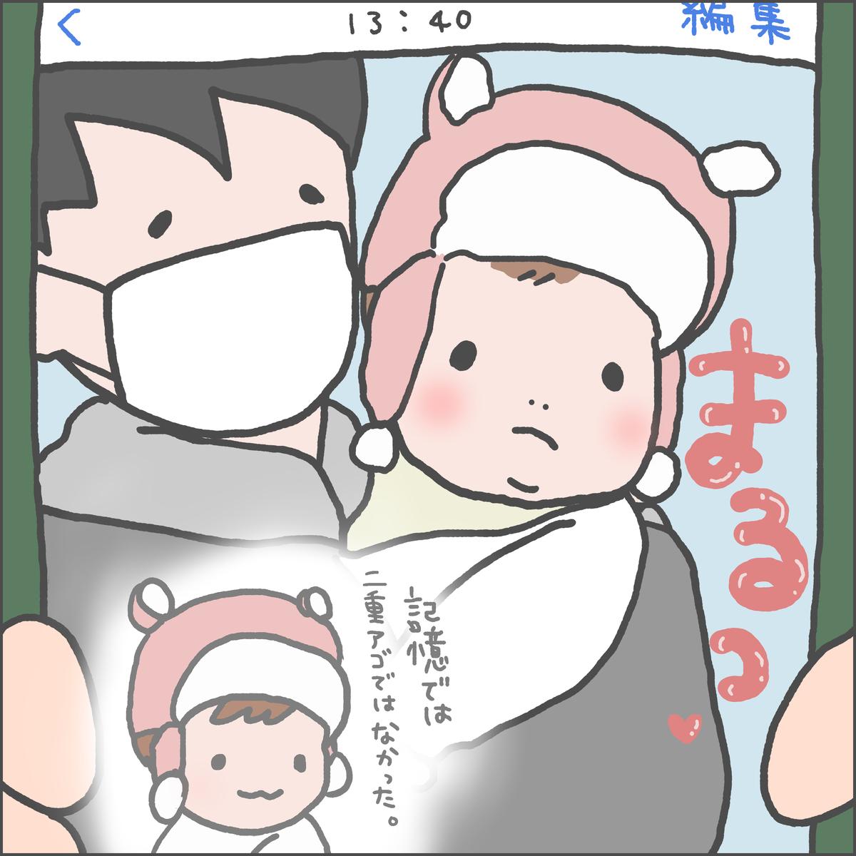 f:id:ika_yoshi:20210411215128j:plain