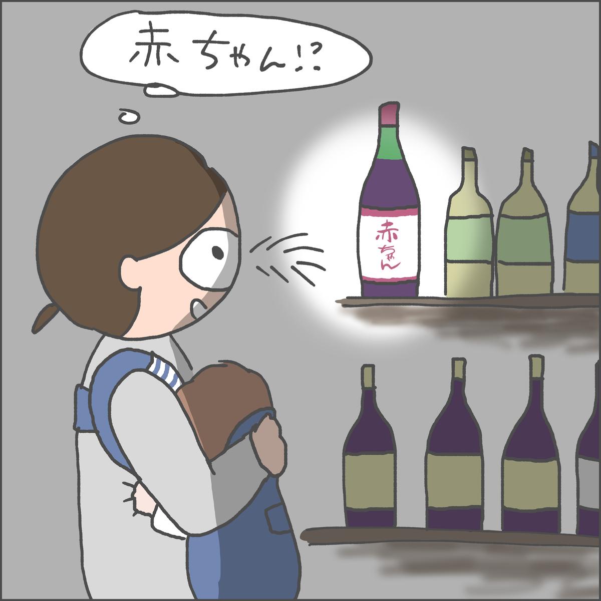 f:id:ika_yoshi:20210417233256j:plain
