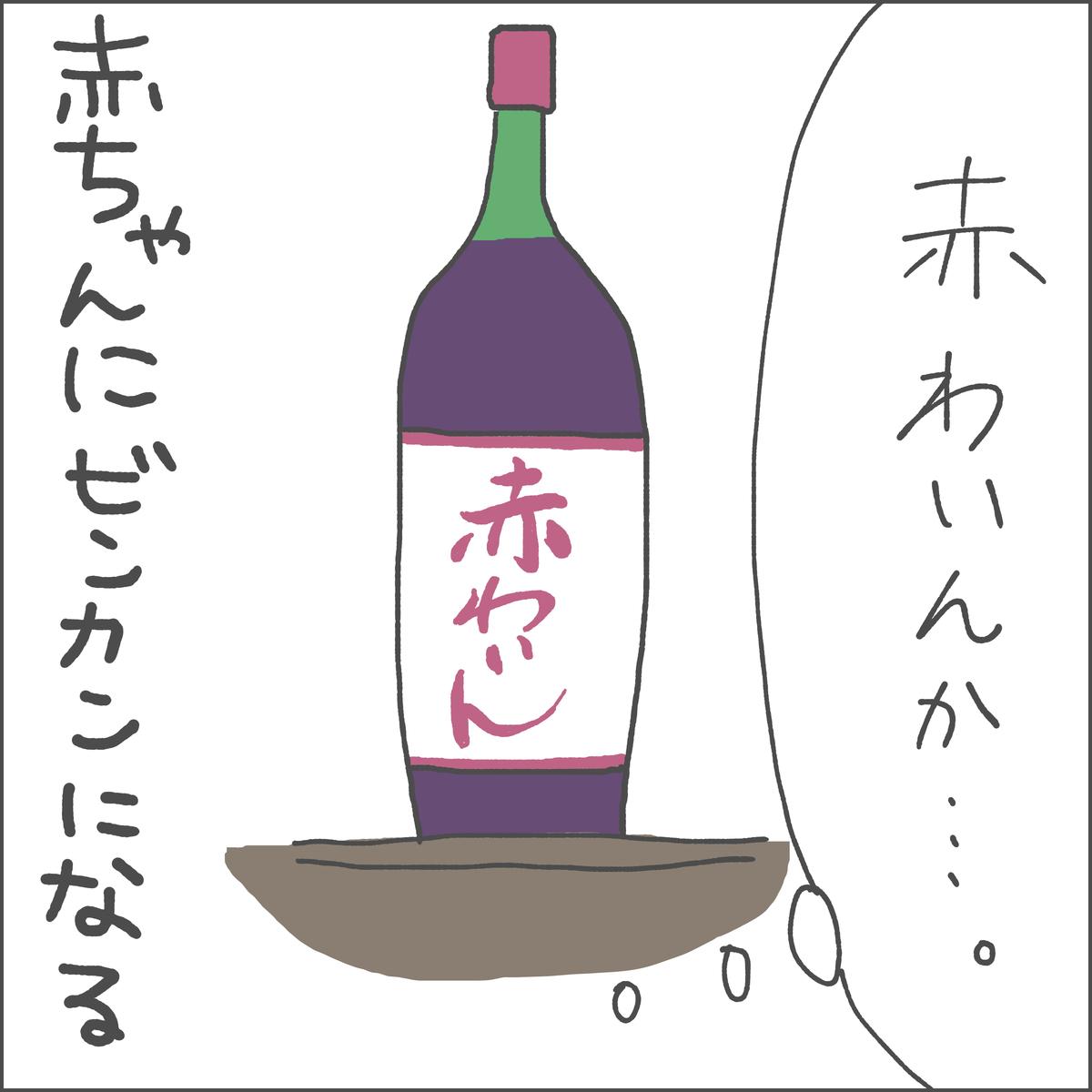 f:id:ika_yoshi:20210417233349j:plain