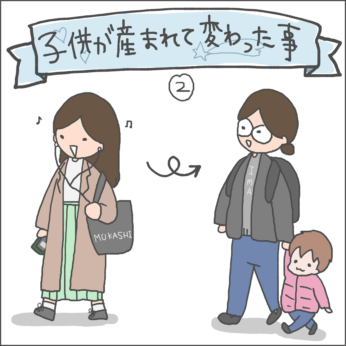 f:id:ika_yoshi:20210417235429j:plain