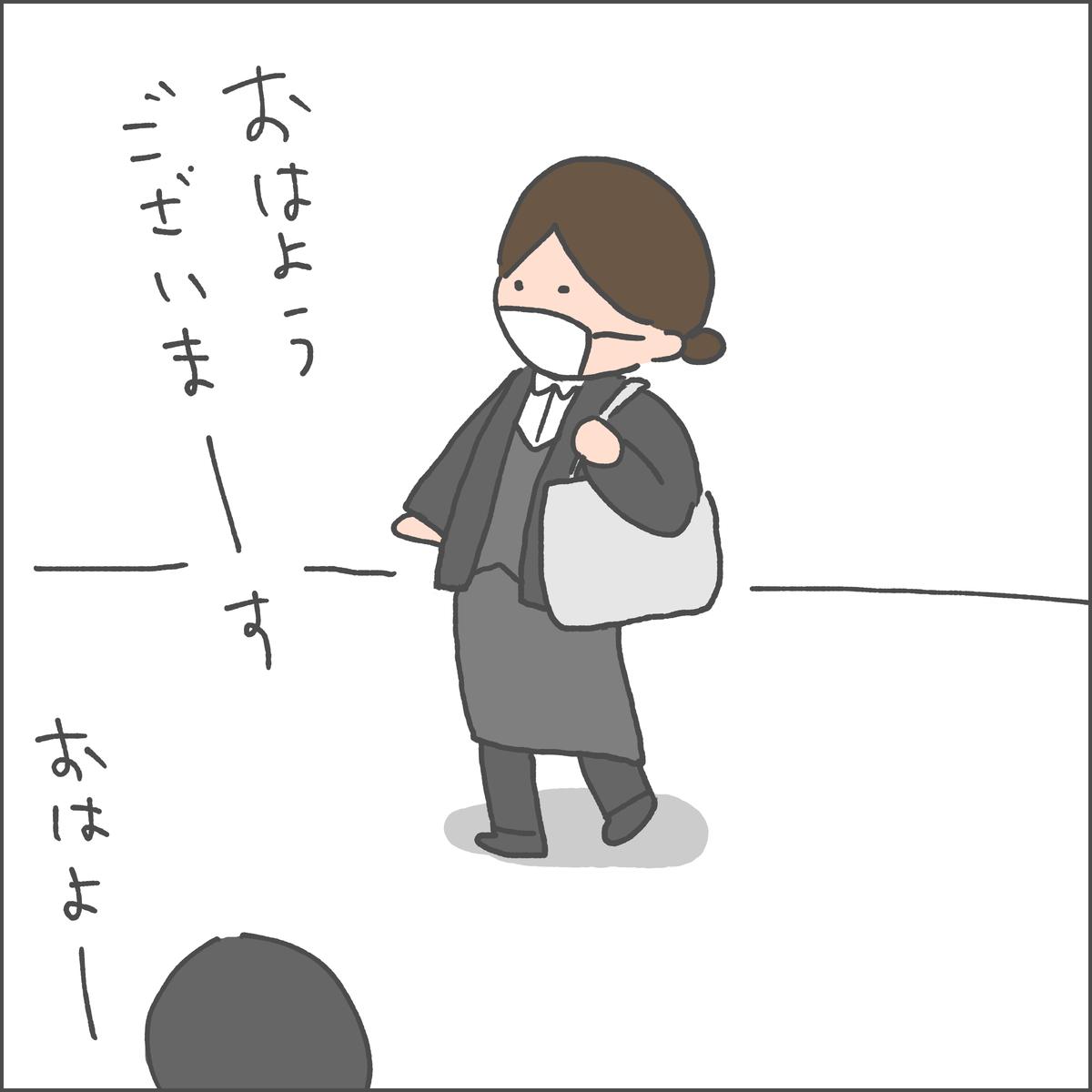 f:id:ika_yoshi:20210417235723j:plain