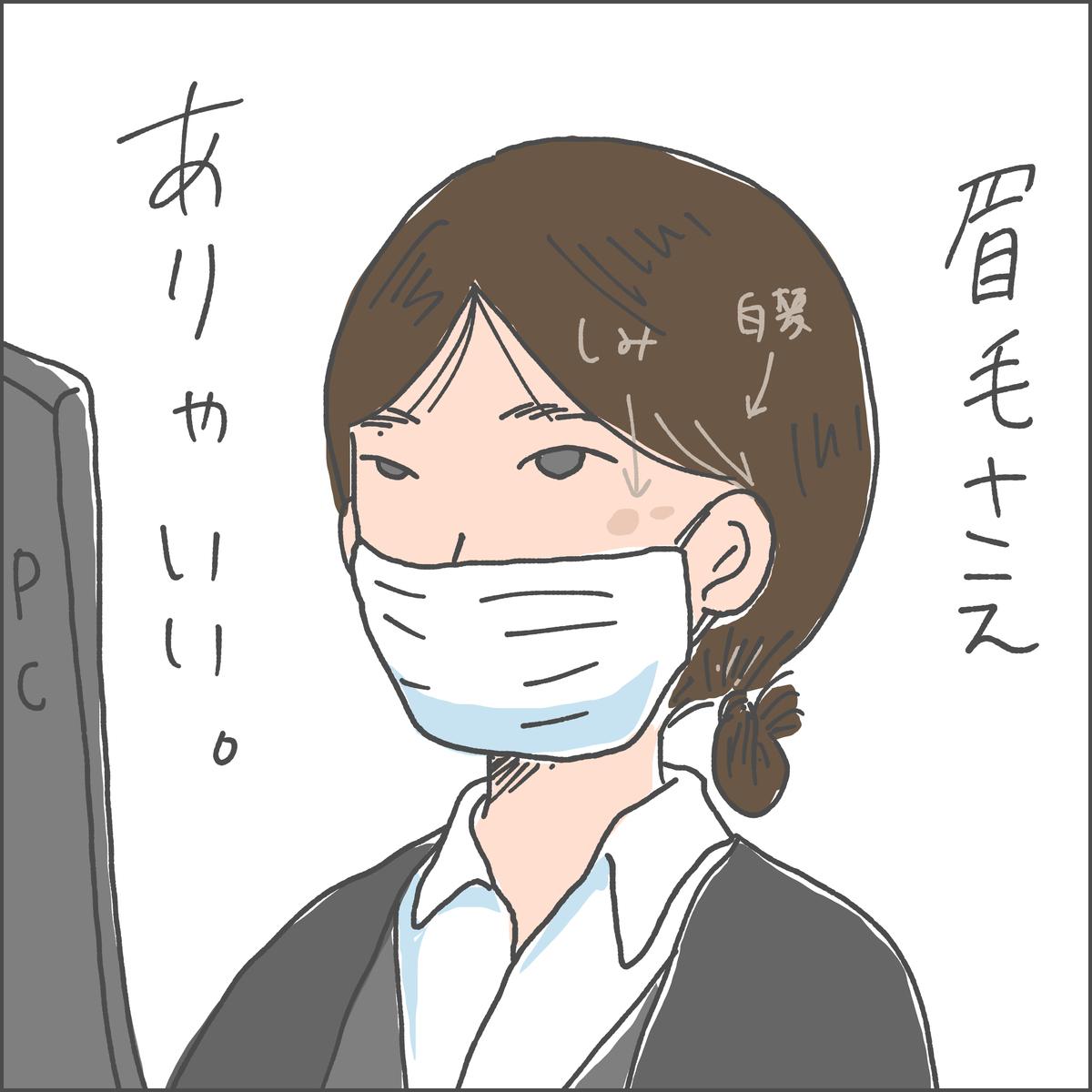 f:id:ika_yoshi:20210417235856j:plain