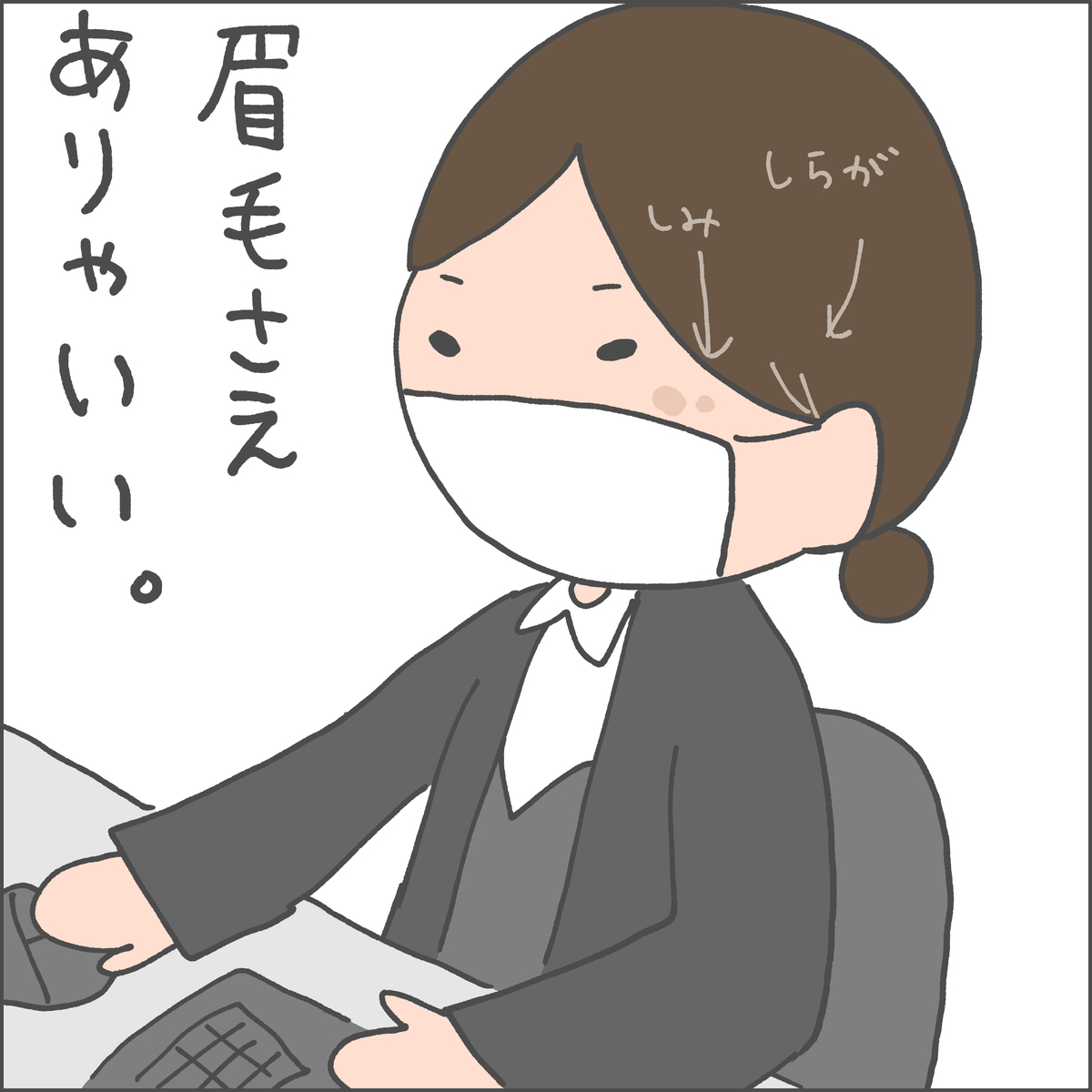 f:id:ika_yoshi:20210418001732j:plain