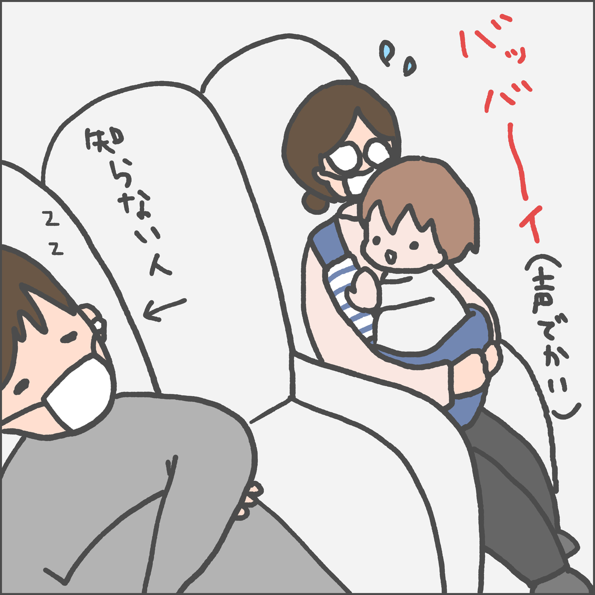 f:id:ika_yoshi:20210429032756j:plain