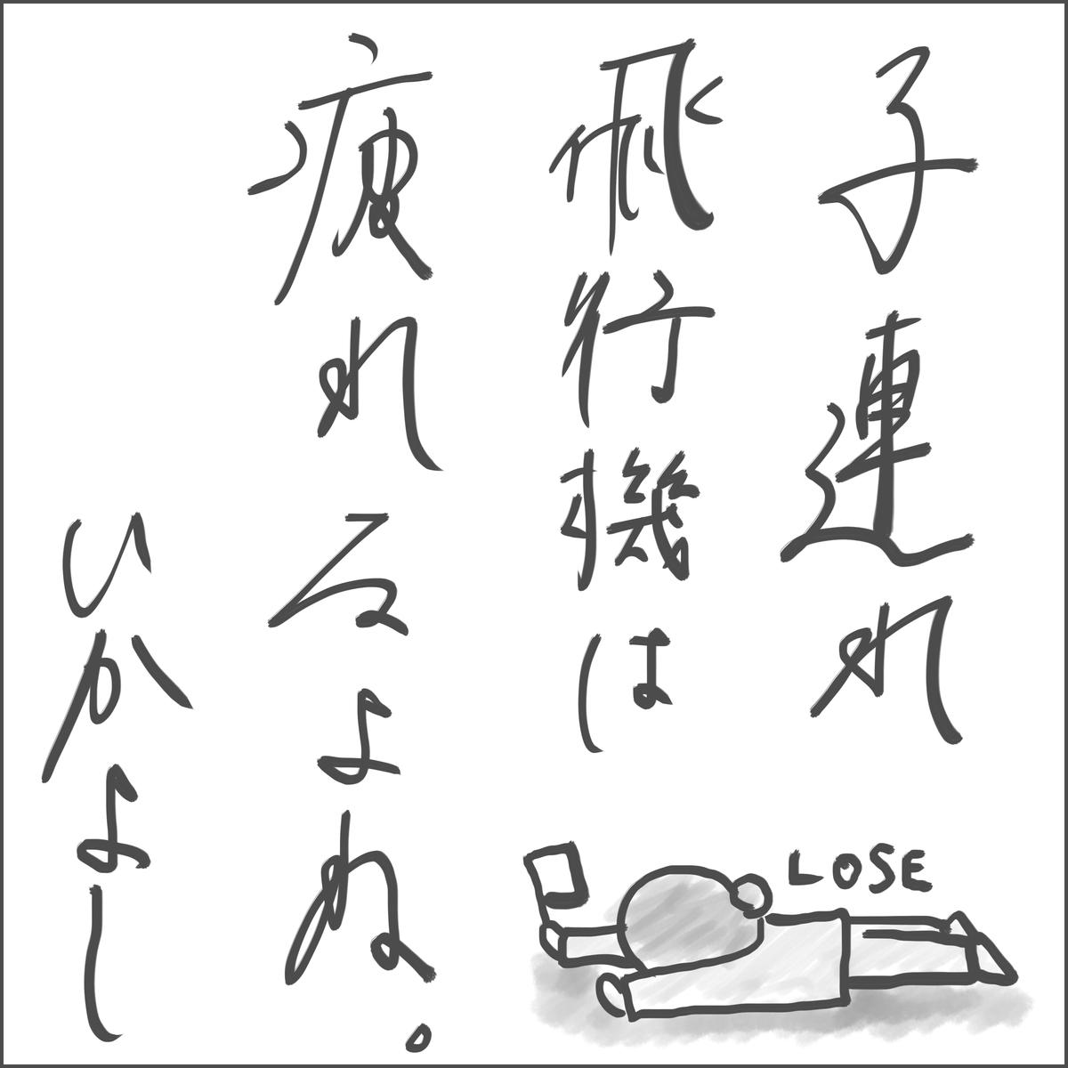 f:id:ika_yoshi:20210429033119j:plain