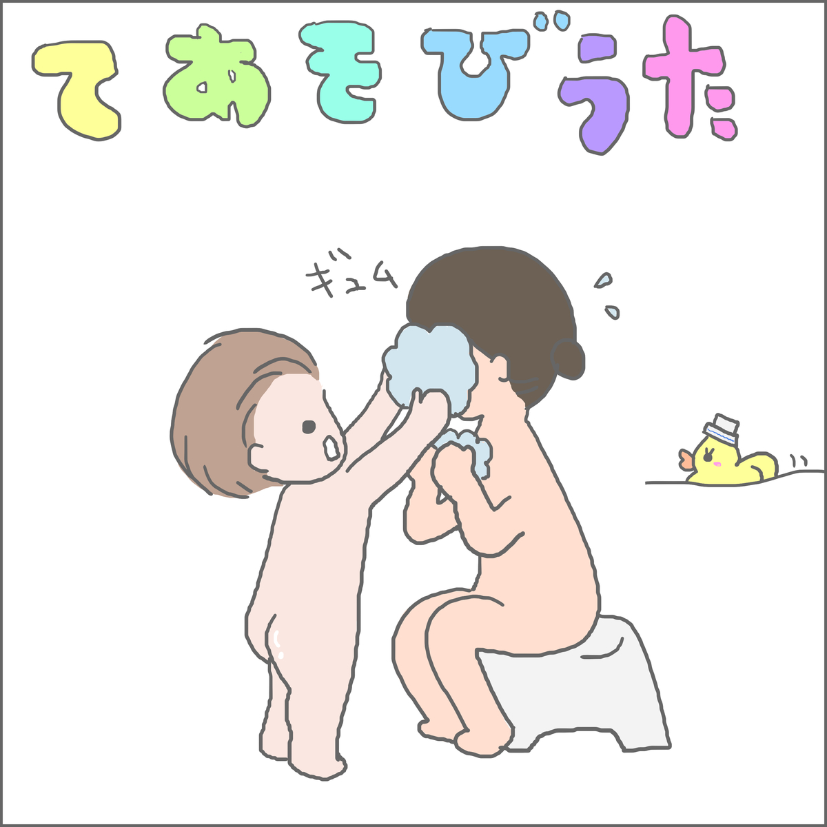 f:id:ika_yoshi:20210502005831j:plain