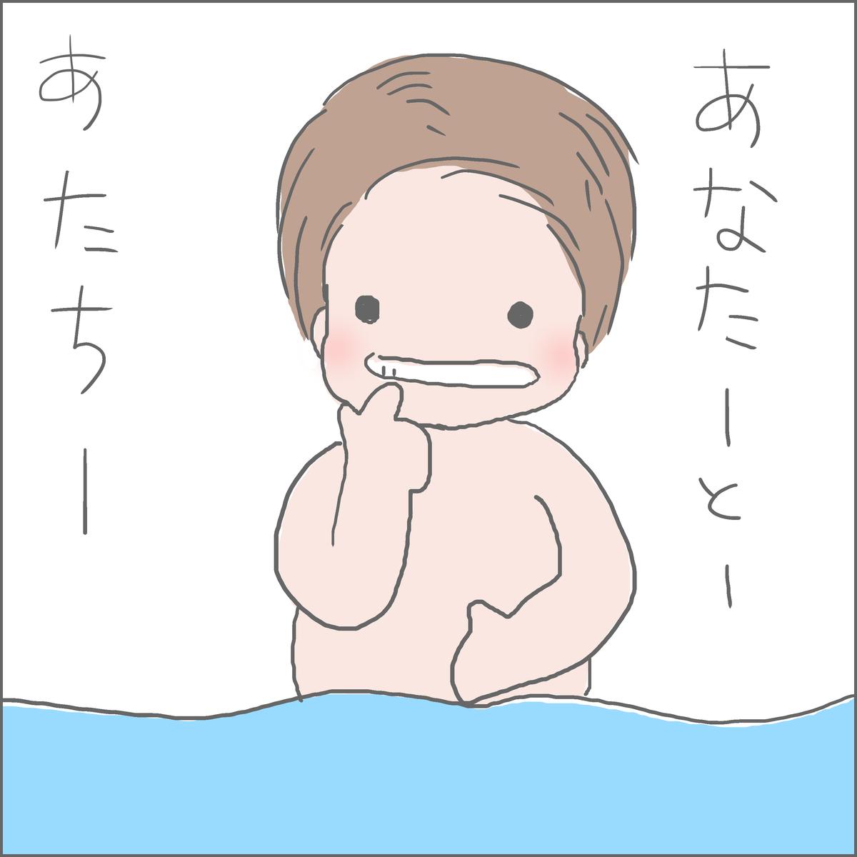 f:id:ika_yoshi:20210502005931j:plain