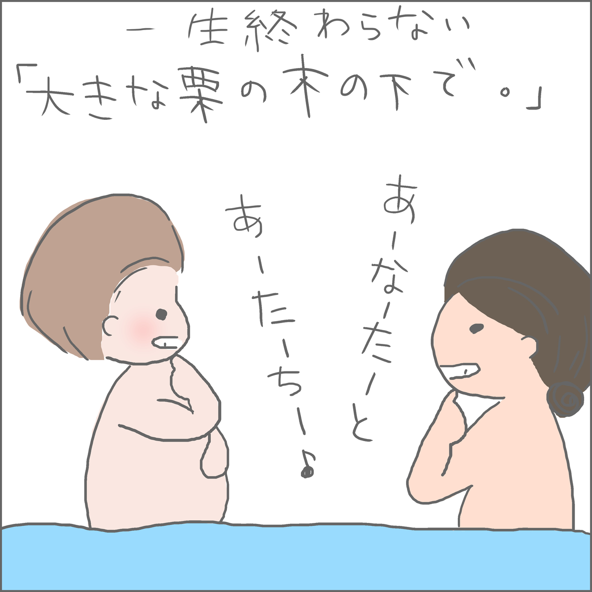 f:id:ika_yoshi:20210502010101j:plain
