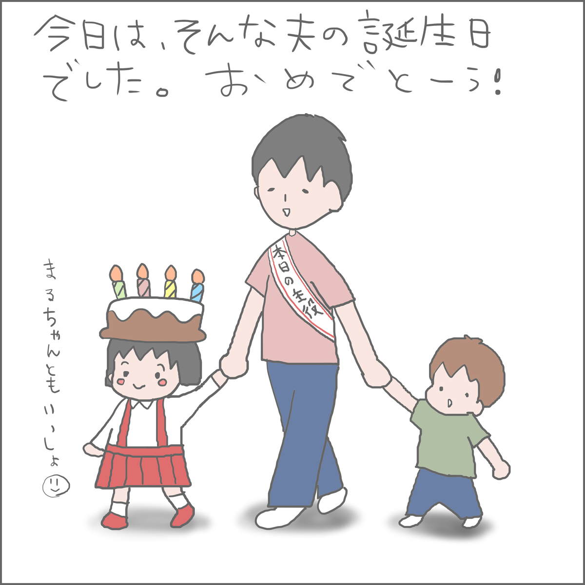 f:id:ika_yoshi:20210509030656j:plain