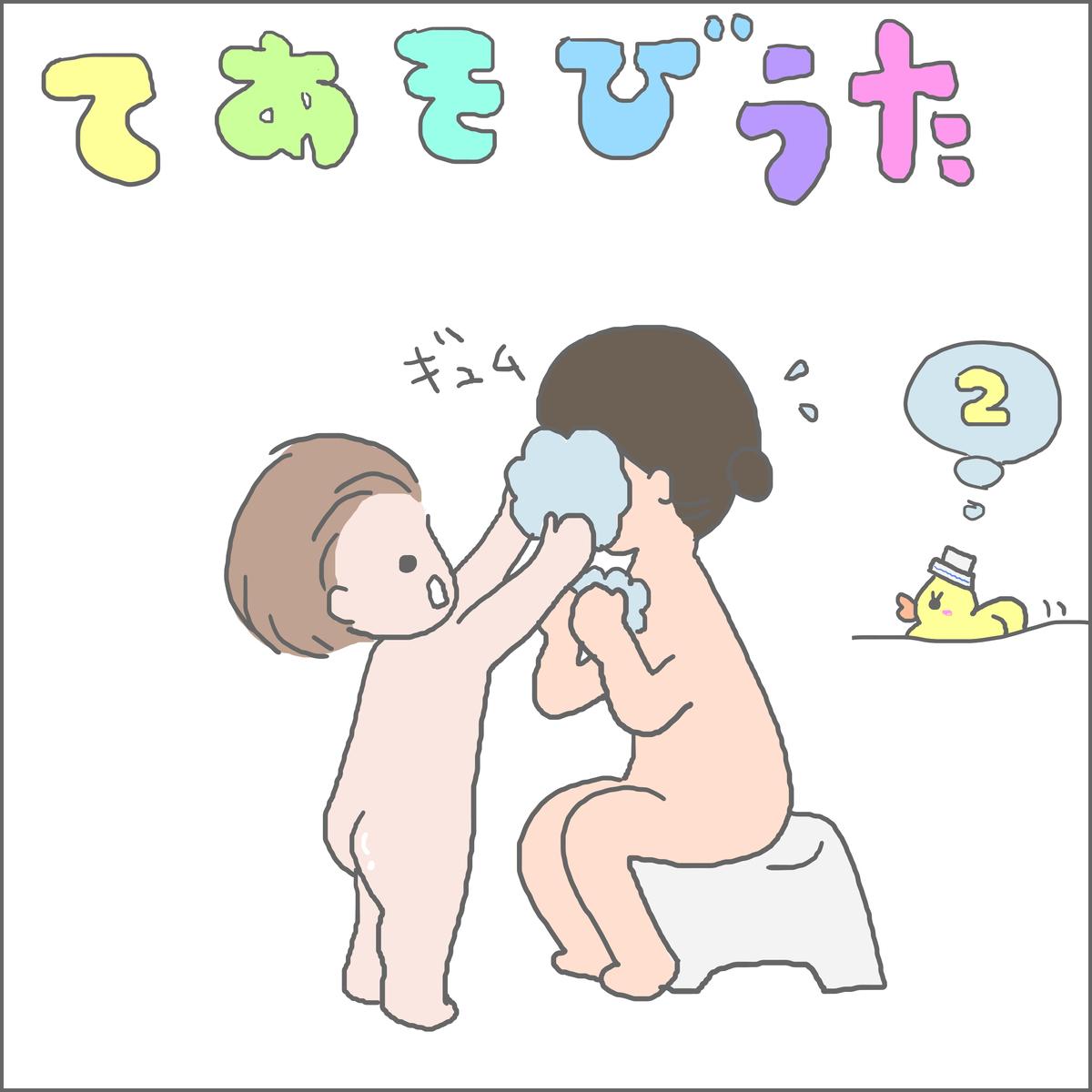 f:id:ika_yoshi:20210515214659j:plain