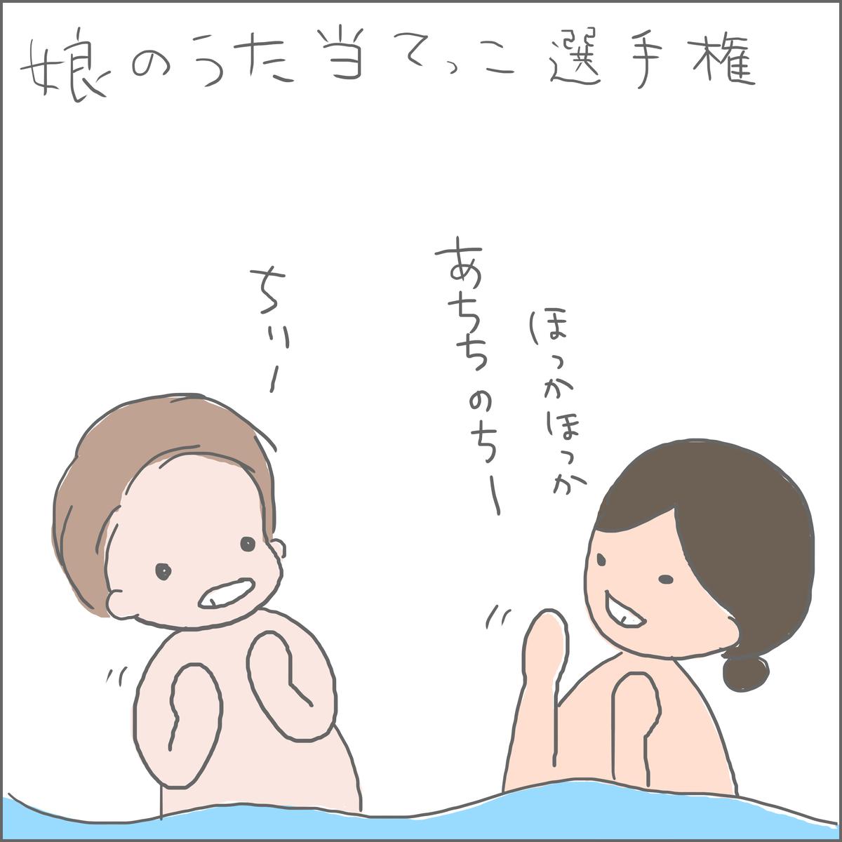 f:id:ika_yoshi:20210515214935j:plain