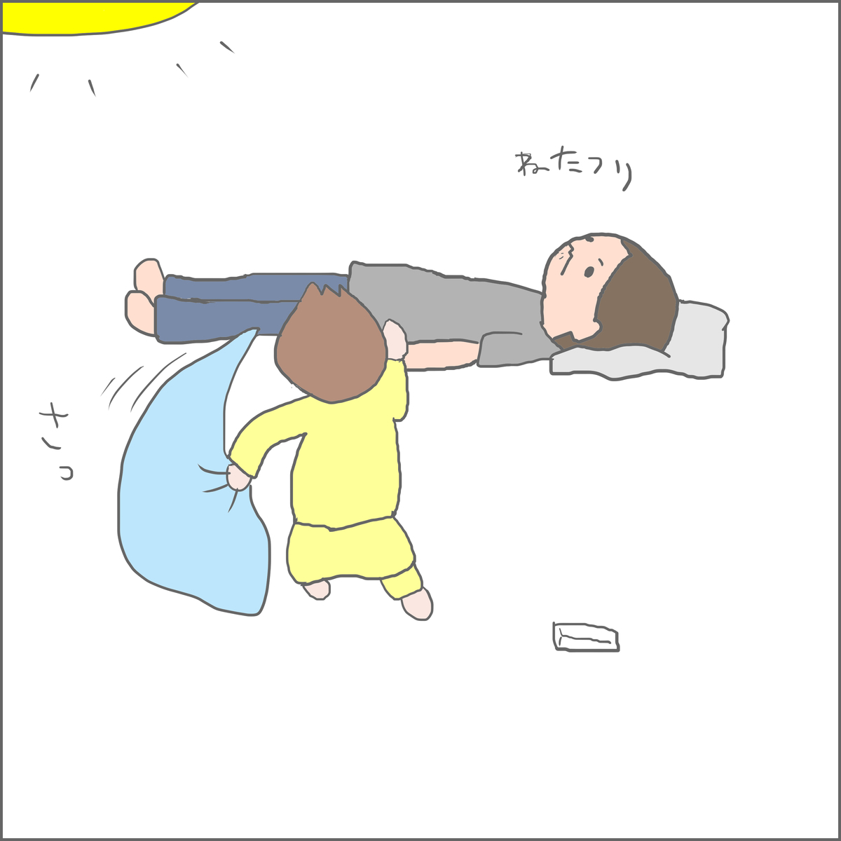 f:id:ika_yoshi:20210529034350j:plain