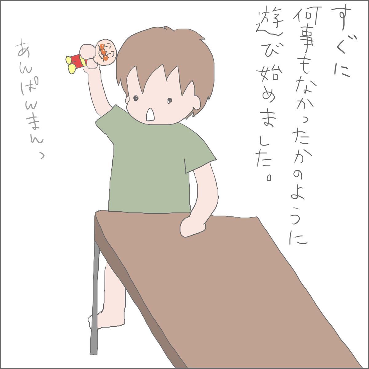 f:id:ika_yoshi:20210711062107j:plain